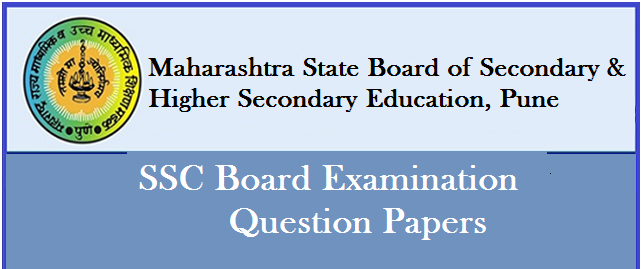 SSC SCHOOL BOARD MARATHI & ENGLISH MEDIUM PAPER Logo