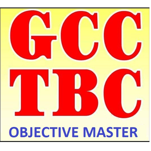 GCC TBC Typing course logo