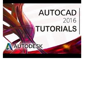 Autocad 2016 Online Tutorials course logo